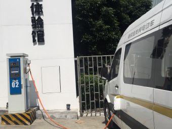 驿充电汽车充电站(珠海市泰坦科技园智能充电岛)