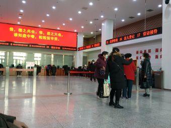 天津市職工服務中心