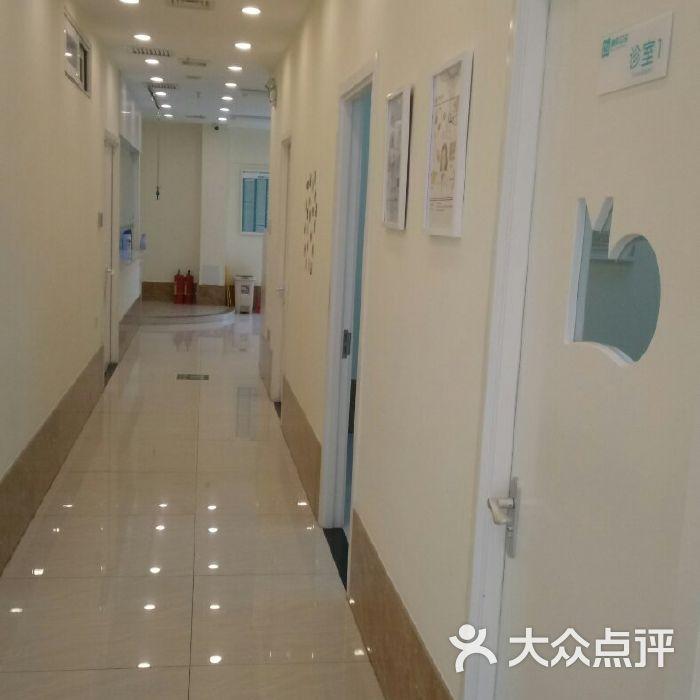 美联众合动物医院图片-北京宠物医院-大众点评网