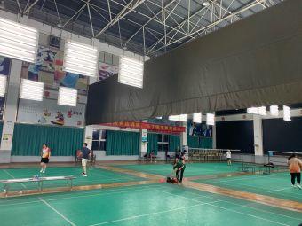 滨江体育公园羽毛球馆