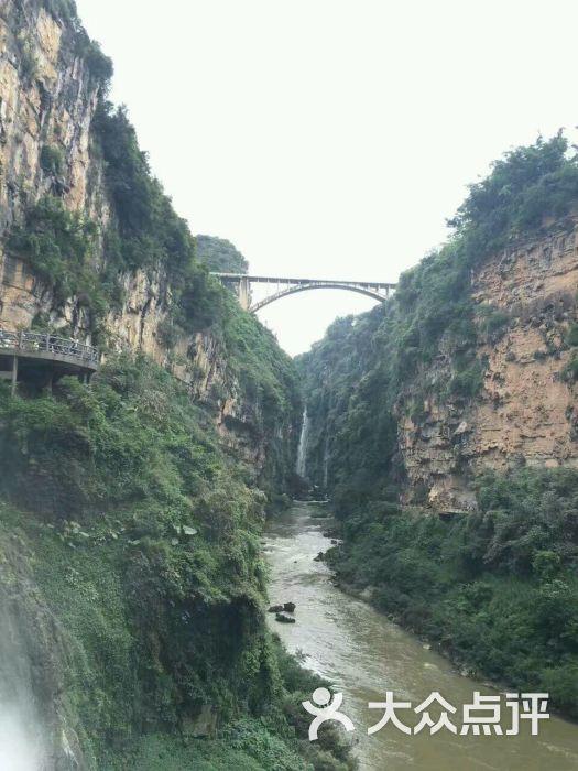 马岭河峡谷风景区图片 - 第1张