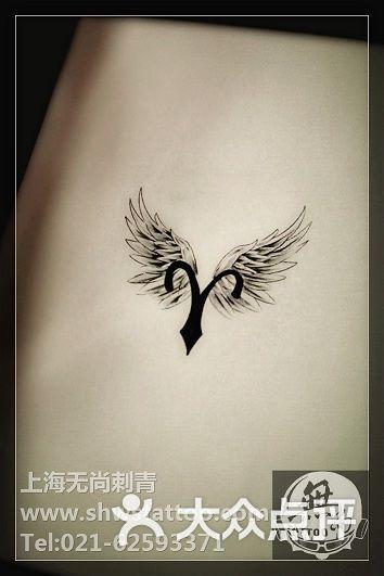 手稿:白羊座翅膀纹身图案设计~无尚刺青