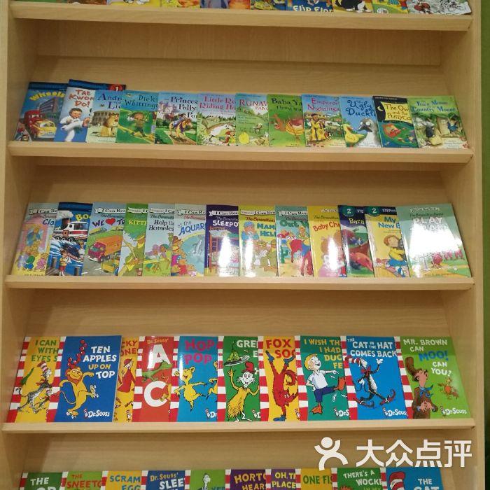 brilliant kids 贝伶贝俐少儿英语教室图片-北京幼儿
