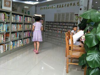 中山火炬高技术产业开发区图书馆