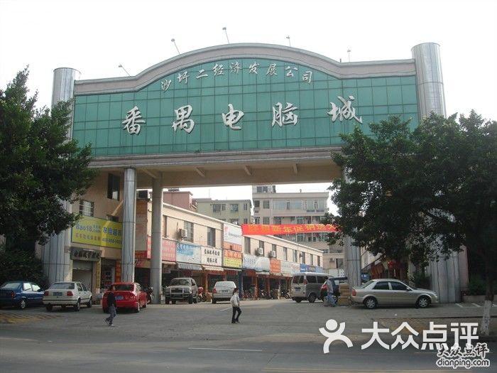 姜堰区人民政府