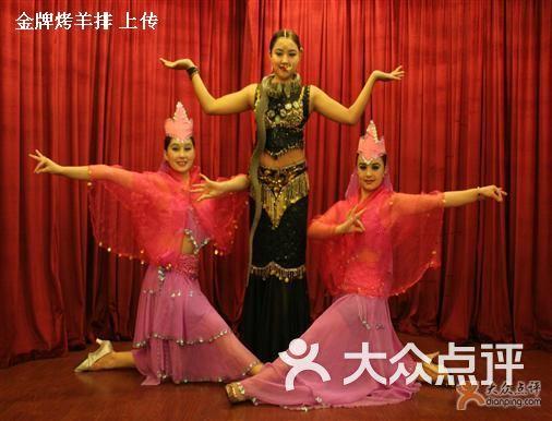 美食风光-广州舞蹈图片-新疆巴扎-大众点评网和新疆美食的乡美食我的家图片