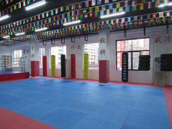 九段龙搏击健身俱乐部