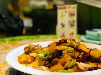 新疆叶尔羌烤肉店(吉大店)