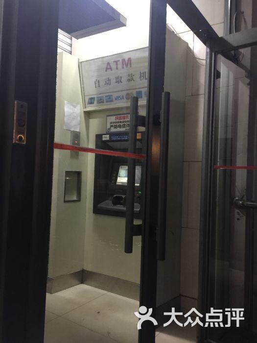 阳路支行_中国银行(新阳路支行)图片 - 第1张