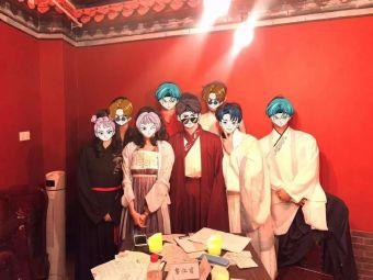SSS剧本club