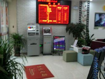 九江银行(长虹社区支行)