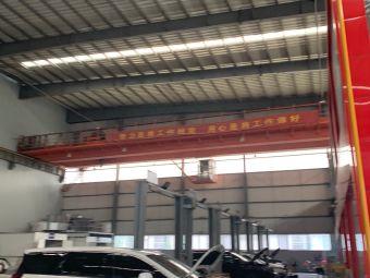 弘邦汽车销售服务有限公司