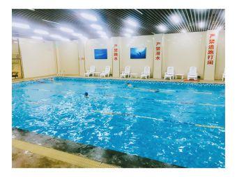 园艺山布鲁斯室内恒温游泳健身(绵阳园艺山店)