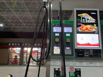 中国石化东二环加油站