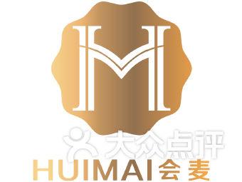 会麦二手奢侈品回收寄卖平台(上海总部)