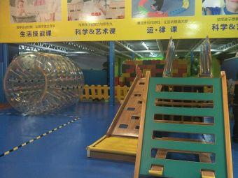 Dream Land 乐高机器人编程教育中心(滨海店)