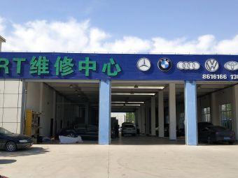 金灿BRT维修中心