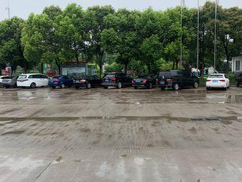 泗阳成子湖服务区国家电网电动汽车充电站