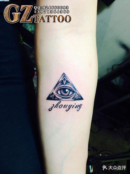 武汉纹身武昌纹身光谷步行街纹身国妆刺青馆男士手臂上帝之眼图腾刺青