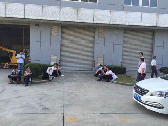 上海機動車檢測中心