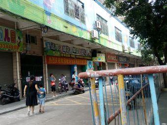 清远市清城区名都实验幼儿园