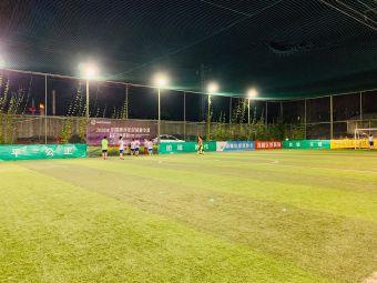 柳锦足球场