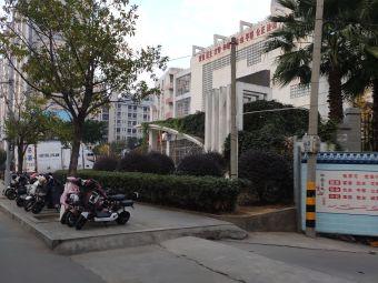 福建省连城第一中学-西门