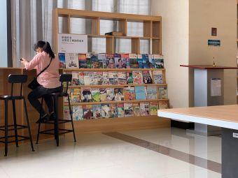 南宁市民中心图书小站
