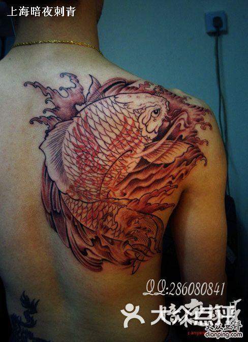 上海纹身,遮盖纹身,鱼纹身