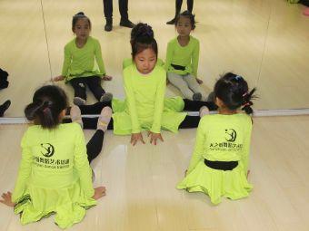 天之娇舞蹈艺术培训中心