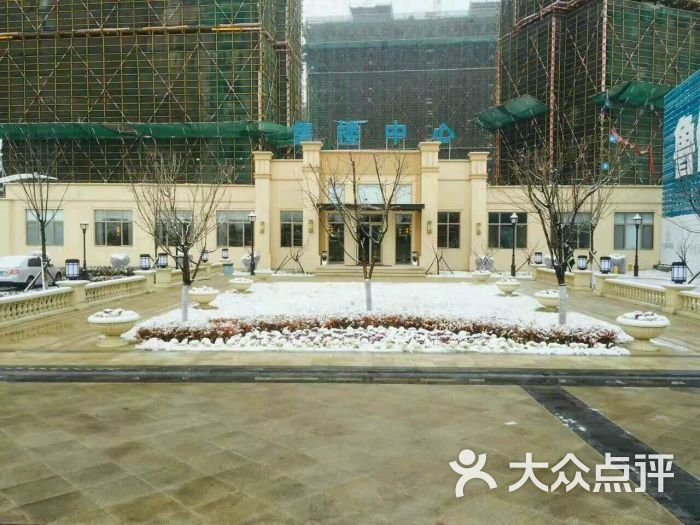 鲁信随珠花园-图片-青岛生活服务-大众点评网