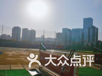 天磊高尔夫培训(北郊店)