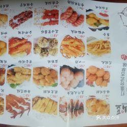 价格】时间,电话,地址,营业玉米(图)-郁南县美食刨冰与处暑相关的养生美食图片