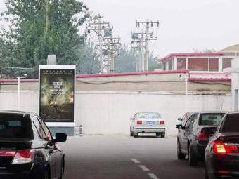 中国石油兵团石油加油站