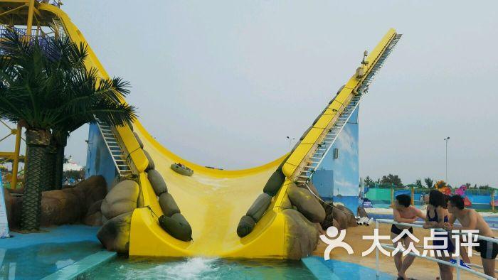 乐岛海洋王国-图片-秦皇岛周边游-大众点评网
