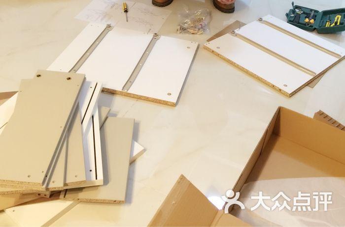 宜家家居-图片-南京美食-大众点评网