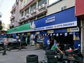 驰加汽车服务中心(云南路店)