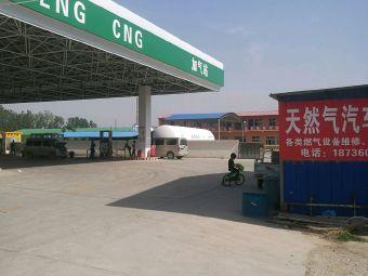 绿洁LNG-cng加气站