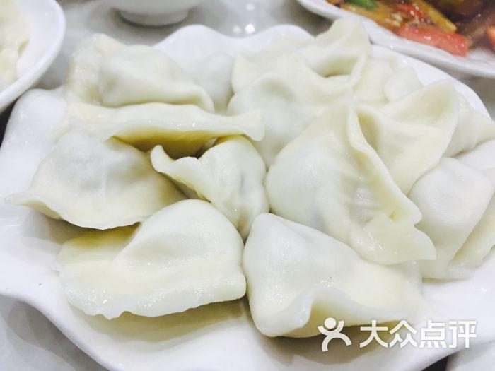 哈尔滨龙宇饺子馆-牛肉白萝卜馅儿水饺图片-重庆美食