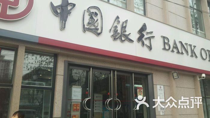 中国银行(角门支行)的点评