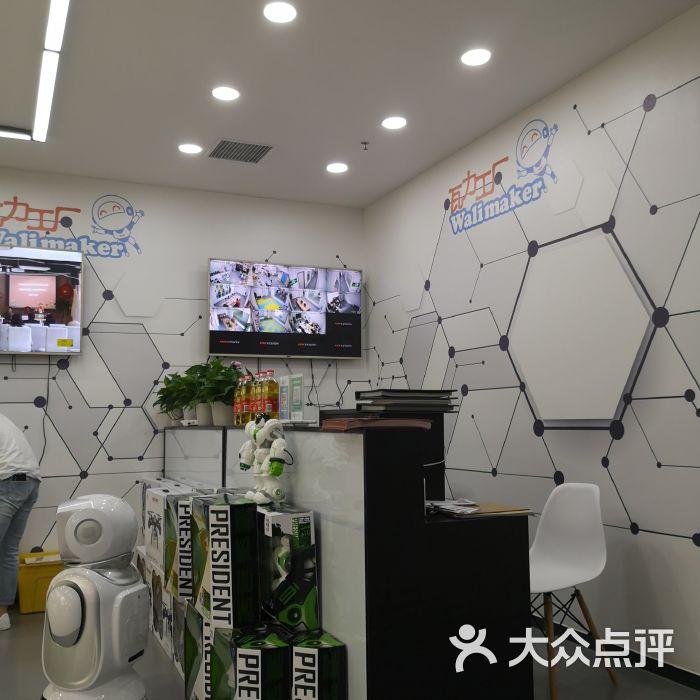 瓦力工厂机器人培训中心图片-北京教育机器人-大众