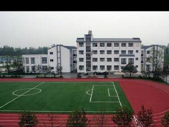 盐都区马沟中学(东校区)