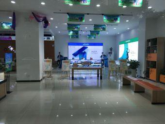 中国联通祥盛街营业厅(东南1门)