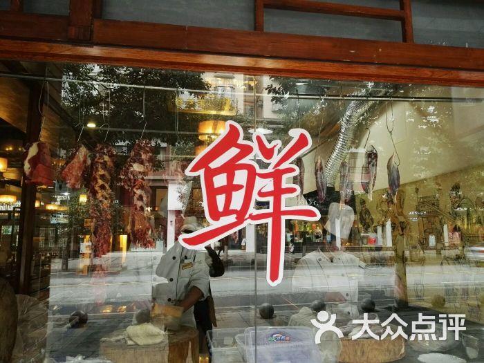 跷脚图片(遵义路店)-美食-广州美食牛肉周边高新图片