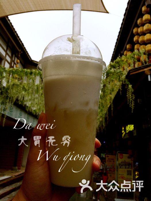 小白杨-大胃无穷的图片-大众点评网