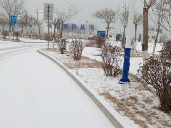 中国体育舞蹈运动协会秦皇岛培训中心
