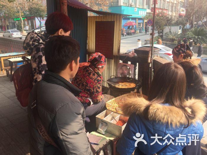 胡姐饺子美食-美食-宜昌萝卜图片碣石诚图片
