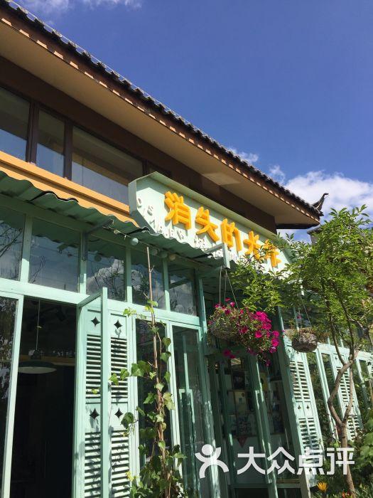 咖啡厅 古城区 消失的光年树屋咖啡馆 网友点评 5星