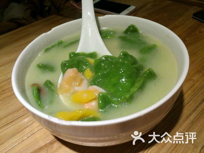 吕氏疙瘩汤(辛家庄店)-图片-青岛美食-大众点评网