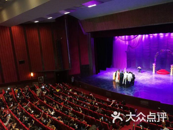 北京地质礼堂剧场图片 - 第2张